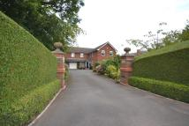 4 bed Detached home in Orchard House, Parr Lane...
