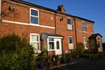 Terraced house in Moorhey Cottages...