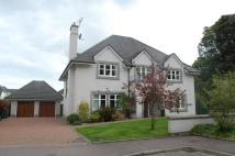 4 bed Detached home in Kepplestone Gardens...