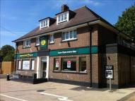 property for sale in Morrisons , (Former Leopard Public House), 31 London  Road, Purbrook, Waterlooville, Hampshire, PO7 5LG