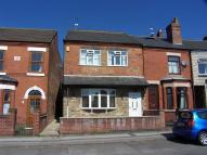 Detached house in Dovecote Road, Eastwood