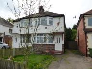 2 bedroom semi detached property in Summerfield Road...