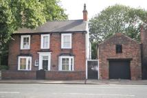 4 bedroom Detached home to rent in BARGATE, GRIMSBY