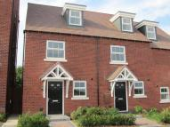 Terraced home for sale in Dunbar Way...