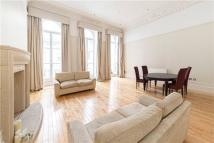 1 bedroom Flat to rent in Lancaster Gate...