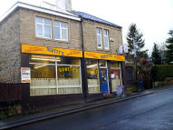 Cafe in Huddersfield for sale