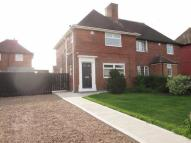 Rotherham Road house to rent