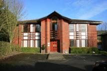 property to rent in 5 Oriel Business Park, Omega Park,