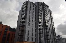 2 bed Apartment in Lexington Appartments...