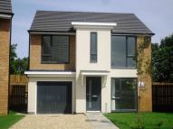 4 bed new home in Langdale Park...