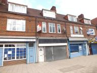 Commercial Property in WESTERN AVENUE...