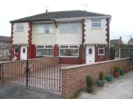 3 bed semi detached property in Girton Close...