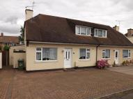 Bungalow for sale in Redhouse Lane, Aldridge