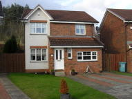 3 bed Detached property for sale in South Dumbreck Road...