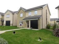 new house for sale in Milnwood Crescent...