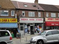 Shop in Southall, Middlesex