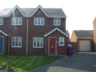 3 bedroom semi detached house to rent in 60 All Hallows Drive, L24