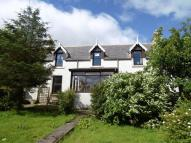 property for sale in Catburn House, Berriedale