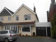 3 bedroom semi detached house in Norton Lane, Earlswood...