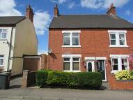 Thomas Street semi detached house to rent