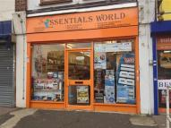 Commercial Property to rent in Wellington Parade...
