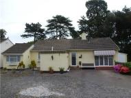 3 bedroom Detached Bungalow for sale in 4 Clwyd Court...