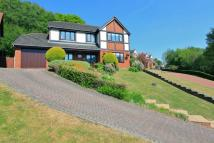 4 bed Detached home in Nant Y Coed, Pontypridd...
