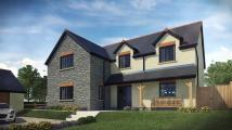 The Barns new property for sale