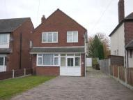 BROWNHILLS ROAD Detached house to rent