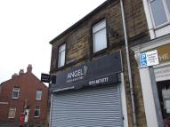Durham Road Flat to rent