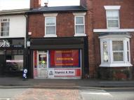property for sale in NEWSAGENTS/OFF LICENCE WITH LOTTO, ST16, Staffordshire