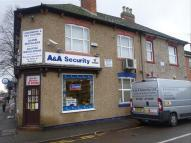 Shop for sale in HOME & BUSINESS SECURITY...