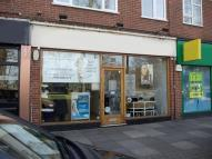 property for sale in BEAUTY SALON, N14, Oakwood,