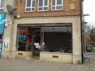 Shop for sale in BAKERY, UB8, Cowley...