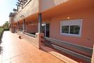 Present terrace
