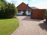 4 bedroom Detached Bungalow in Milbury Drive...