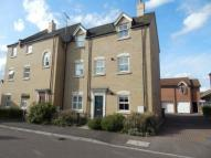 1 bedroom Apartment to rent in CHRISTIE DRIVE...