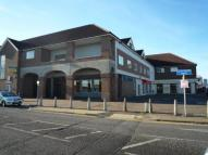property to rent in First Floor, Clifford House,  The Nevendon Centre, 1 Honywood Road, Basildon, Essex SS14 3DR