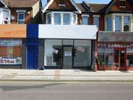 property to rent in 307 LONDON ROAD, WESTCLIFF-ON-SEA, SS0 7BX