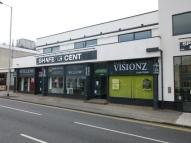 UNIT 26 SHAFERS CENTRE Shop to rent