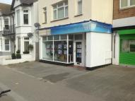 Shop to rent in 92 Rectory Grove...