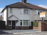 3 bedroom semi detached house in Bankhouse Road, Hanford...