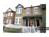 Maisonette to rent in Cumberland road, Hanwell...