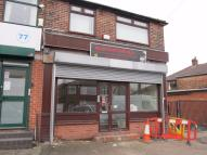 Commercial Property to rent in Windsor Road, Prestwich...