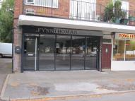 Commercial Property to rent in Manchester Road, BURY...