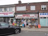 Commercial Property in Park Hill, Bury Old Road...