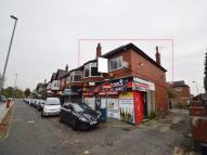 Commercial Property to rent in Bury Old Road, Prestwich...