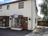 Commercial Property to rent in Caldicot Printers Shop...