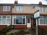 2 bed Terraced home to rent in School Lane, Freckleton...