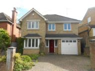 4 bedroom Detached property in Caterham, Surrey